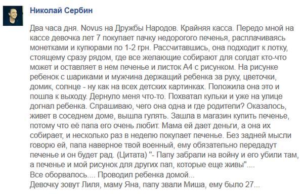 Шансы на мирное разрешение конфликта в Украине пока есть, - глава администрации Путина - Цензор.НЕТ 8284