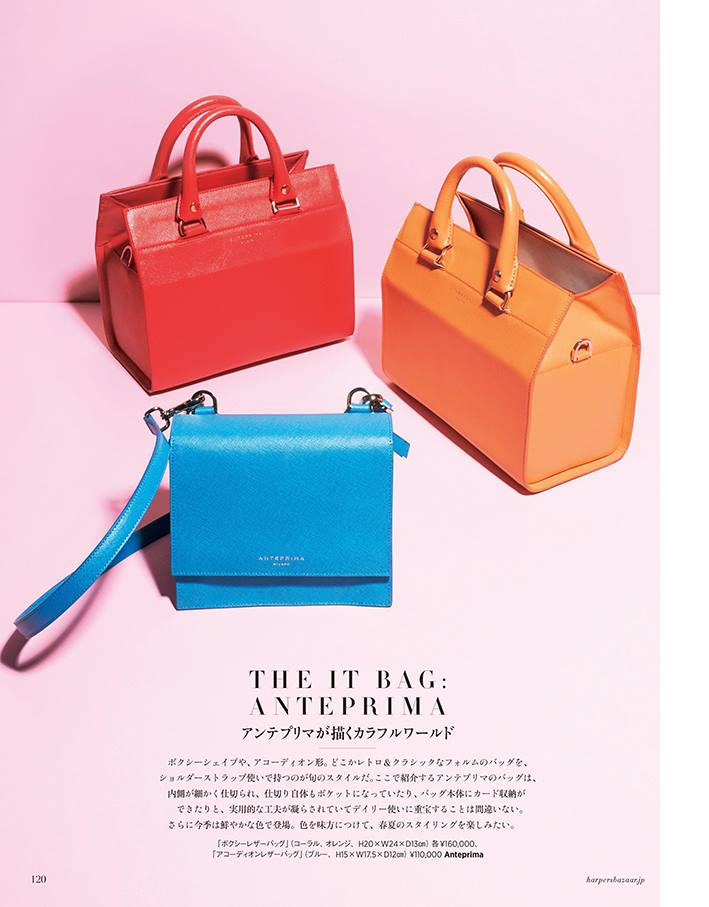 The It Bag! Harper's BAZAAR 2015 March issue http://t.co/rE5l3JDVdQ