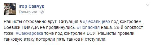 АП и СБУ проинформируют представителей дипкорпуса о ситуации на Донбассе - Цензор.НЕТ 4471