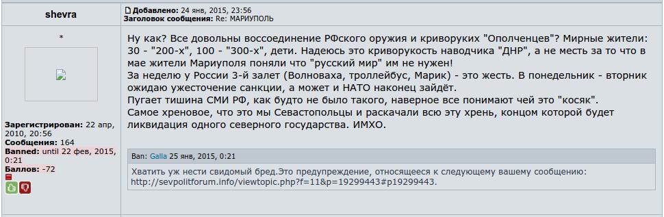 """ЕС примет пакет усиленных санкций против России в середине февраля, - источник """"Укринформа"""" - Цензор.НЕТ 5464"""