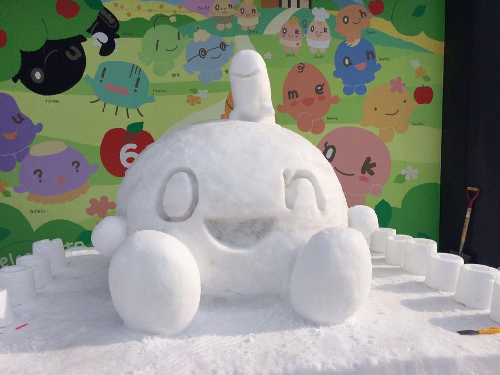 HTB玄関前にonちゃん雪像完成だオン!雪像作りの様子はこちらをどうぞォン(o▽n)ノ htb.co.jp/onchan/blog/ pic.twitter.com/ULerLCYlsO