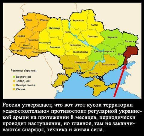Активные боевые действия террористов в районе Дебальцево препятствуют процессу обмена пленными, - СБУ - Цензор.НЕТ 6417