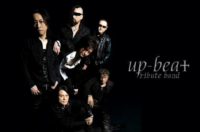 UP-BEAT TRIBUTE