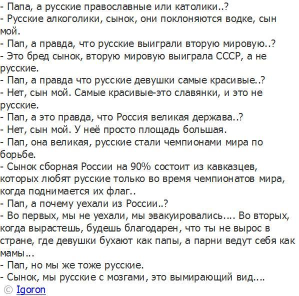 Мы не победим, если не научимся воевать, - волонтер Юрий Касьянов - Цензор.НЕТ 1081