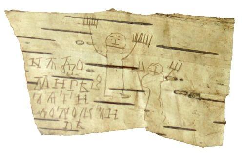1950年代にロシア(ノヴゴロド)で11世紀から15世紀の915枚の樺の皮が発見された。写真はそのうちのひとつで13世紀のもの。アルファベットを練習中の生徒が飽きて、落書きをしはじめたようすがわかる。 http://t.co/2C7XFhLiKY