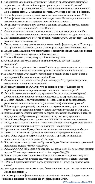 Приднестровье должно быть особым районом в рамках единого молдавского государства, - МИД РФ - Цензор.НЕТ 3286