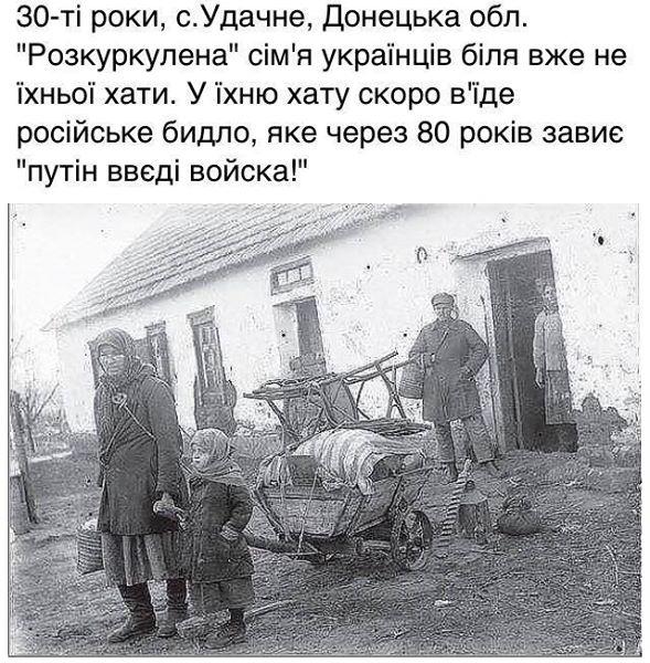 Кабмин вводит режим чрезвычайной ситуации в Донецкой и Луганской областях и режим повышенной готовности по всей Украине - Цензор.НЕТ 6721