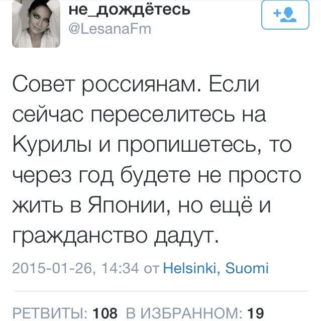 Чем сильнее защита Украины, тем мы убедительней в нашей дипломатии, - Порошенко - Цензор.НЕТ 9541