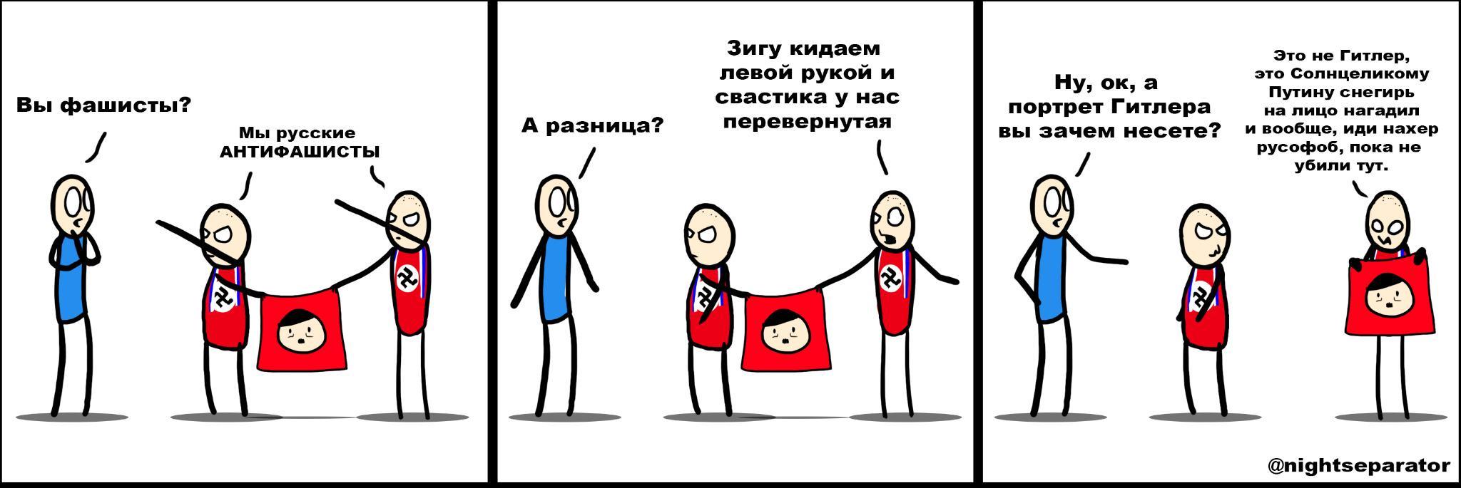 Кабмин приветствует позицию Совбеза ООН в отношении России, - Лубкивский - Цензор.НЕТ 2272