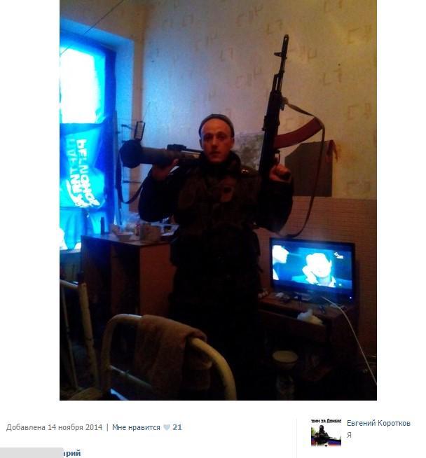 """Представитель Украины в ООН: """"Статус агрессора для России - дело времени"""" - Цензор.НЕТ 6860"""
