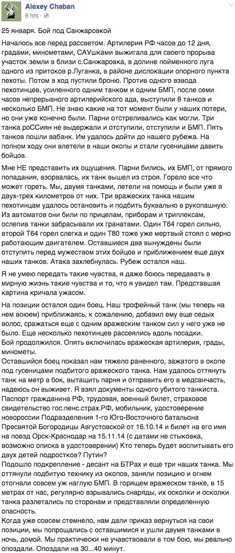 Мы обращаемся к международным институтам, чтобы они начали процедуру признания России агрессором, - Парубий - Цензор.НЕТ 7779