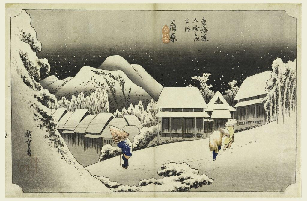 Due to #blizzardof2015 #juno, Cooper Hewitt is closed tomorrow, 1/27. https://t.co/mJKOrzNHgd http://t.co/MpazXWokei