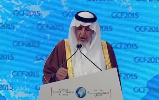 """""""نركز في مناهجنا على المرونة في التعليم وربط التعليم بالحياة الواقعية واكتساب مهارات القرن 21 """" الأمير خالد الفيصل http://t.co/YiqpvFEqva"""