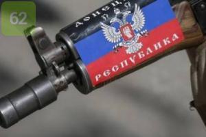 Грибаускайте, Бильдт и Маккейн, - эксперты составили рейтинг лоббистов Украины в мире - Цензор.НЕТ 9511