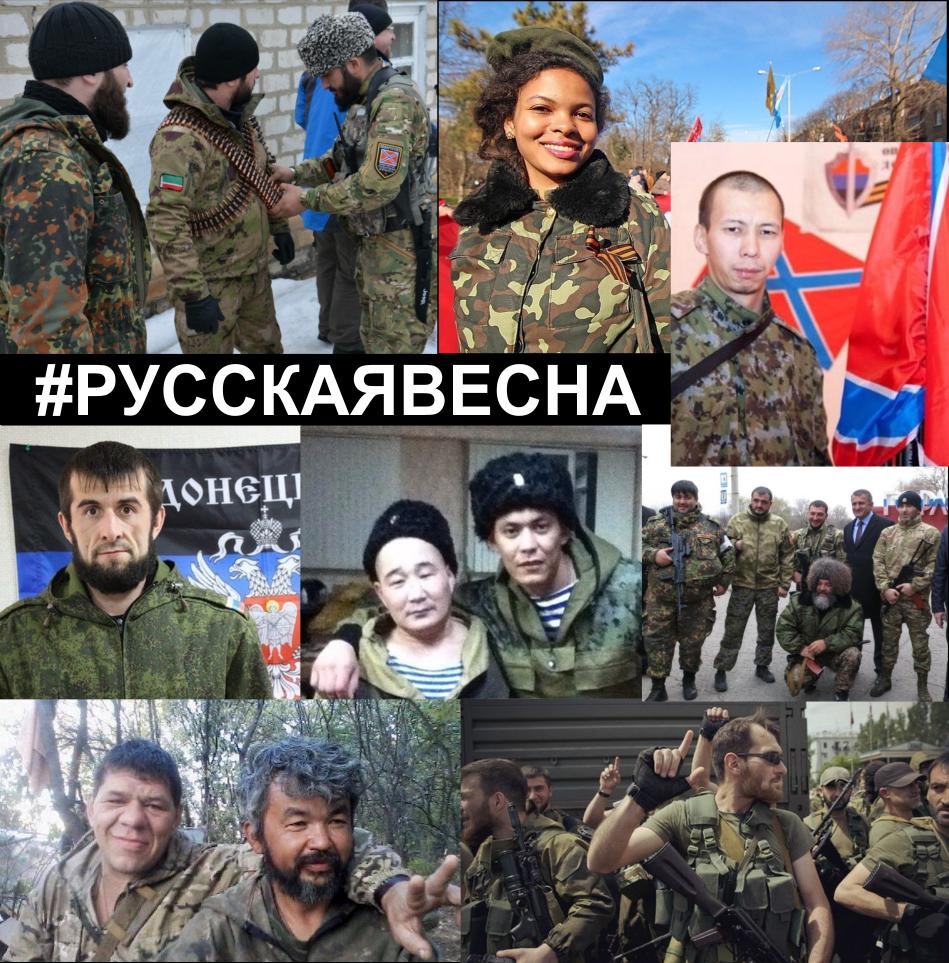 ПАСЕ призвала Россию прекратить финансирование терроризма в Украине - Цензор.НЕТ 2213