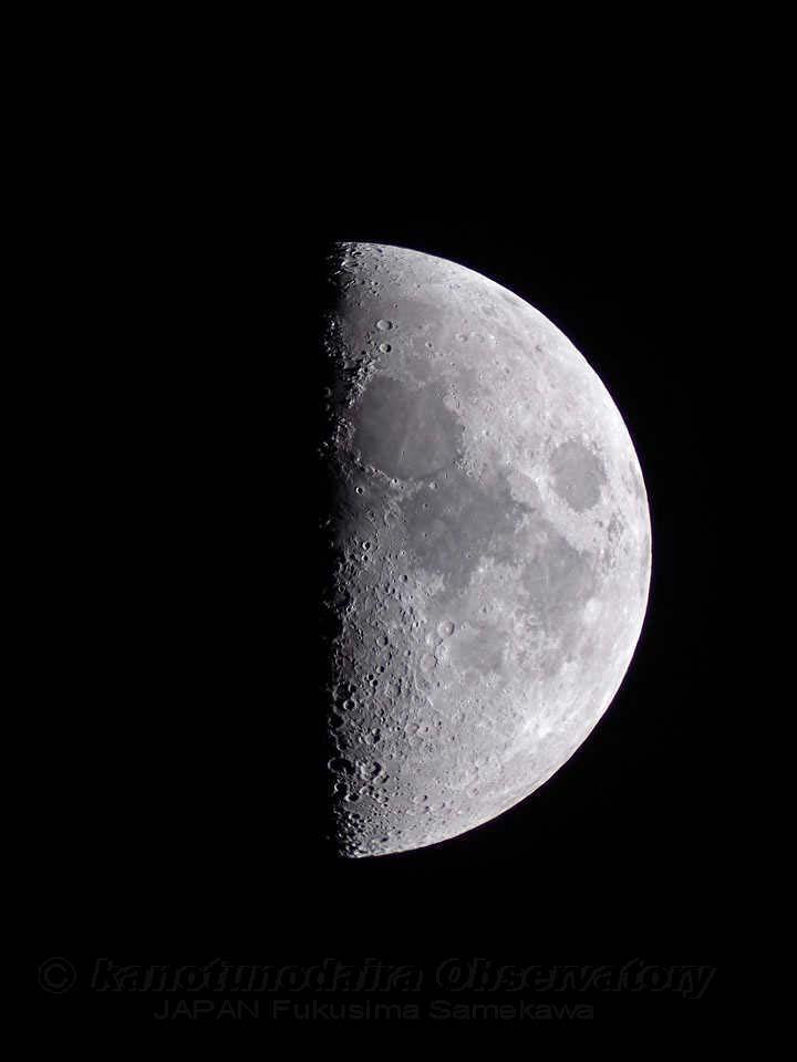 上弦の月(月没間際に月面X)