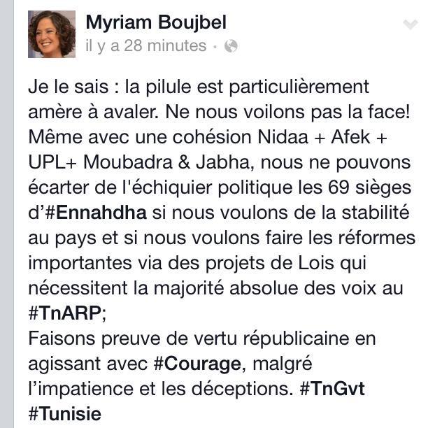 Maydu On Twitter Magnifique Statut Fb De Myriamboujbel Qui Dit Aux Toons La Triste Verite Et Qui Du Coup Se Fait Lyncher En Inbox Http T Co 2qufuq37ip