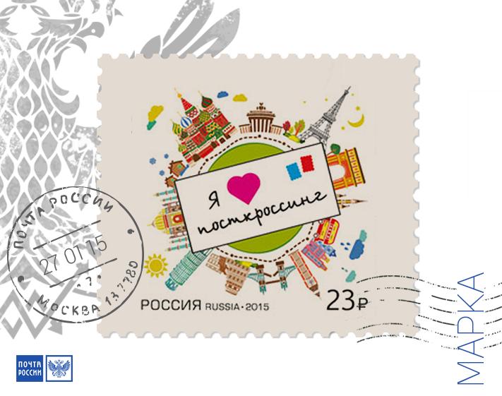 Сайт для отправление открыток в разные страны