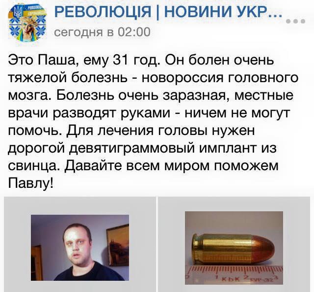 Боевики продолжают провокационные обстрелы украинских войск, более 20 раз применялись минометы, - пресс-центр АТО - Цензор.НЕТ 2486