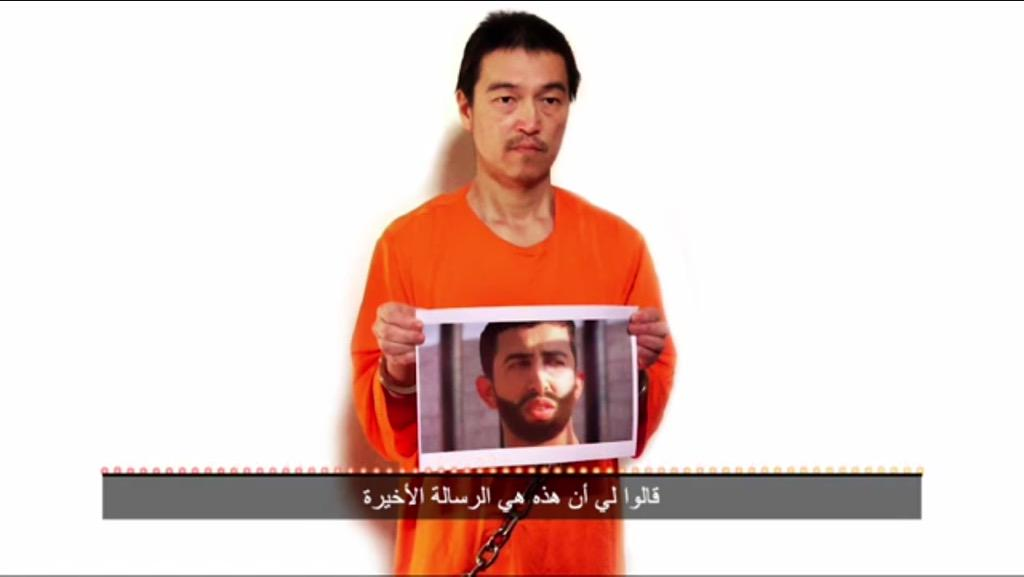 Kenji Goto - Japanese Hostage given 24 hours to live by ISIS