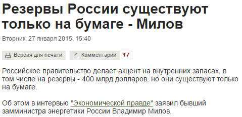 У Меркель говорят, что вчерашняя встреча с Путиным была конструктивной - Цензор.НЕТ 3787