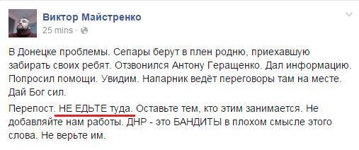 """Порошенко наградил военных, которые помогли """"киборгам"""" эвакуироваться из аэропорта: """"Воины до последнего вели огонь, пробивая кольцо окружения"""" - Цензор.НЕТ 7992"""