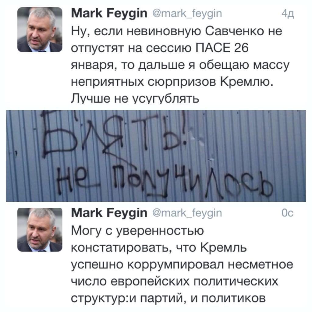 Конгрессмены США зарегистрировали проект резолюции с призывом к РФ освободить Савченко - Цензор.НЕТ 3538