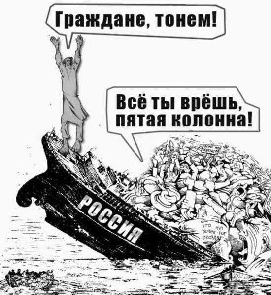 От падения цен на нефть Россия будет терять $180 млрд ежегодно, - Минфин РФ - Цензор.НЕТ 8804