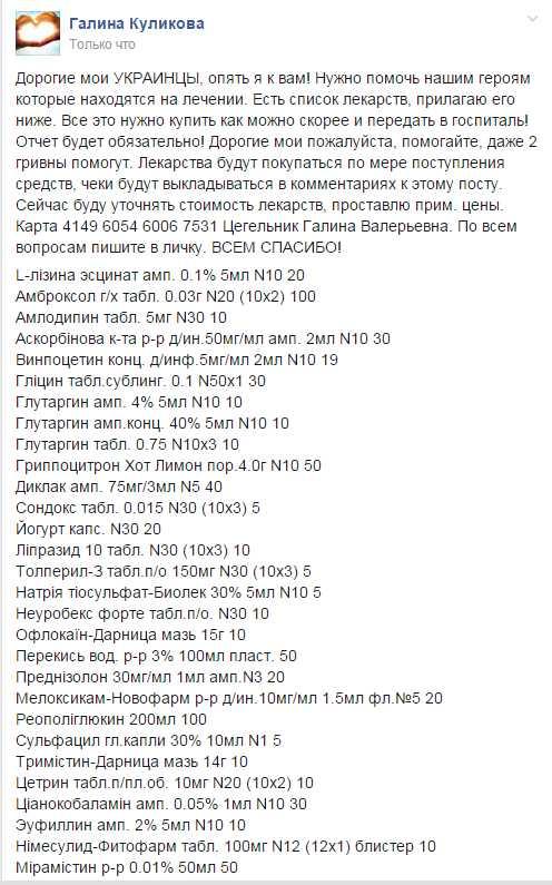В Днепропетровск прибыло более 80 тонн гуманитарной помощи от Евросоюза и ООН - Цензор.НЕТ 4760