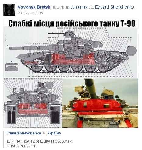 """Пленный российский танкист: """"Меня послали в Украину под угрозой посадить в тюрьму на 3 года"""" - Цензор.НЕТ 9160"""