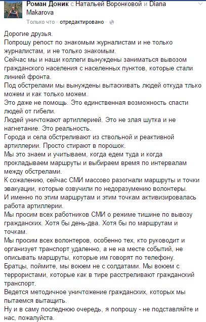 Осужденные черниговской женской колонии собрали помощь для украинских бойцов на передовую - Цензор.НЕТ 5060