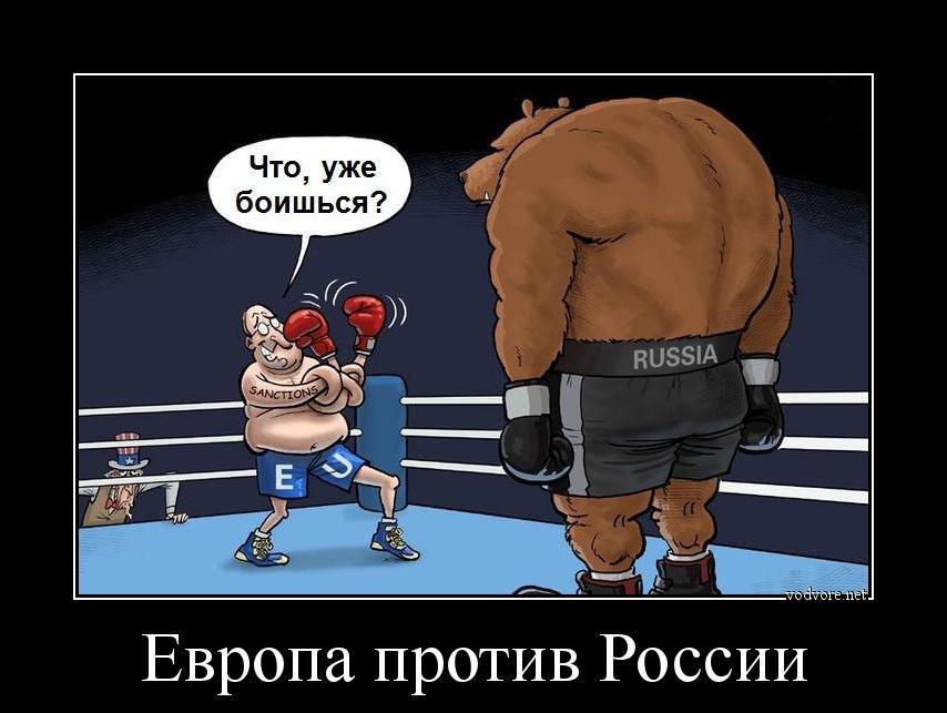 демотиваторы украина против россии собрались готовить супчик