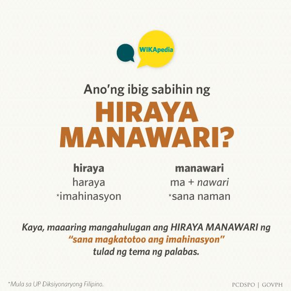 anu ba ang ibig sabihin ng productivity Anu ang ibig sabihin ng kapok (tagalog) i need a filipino guy/person to answer my questionxd :.