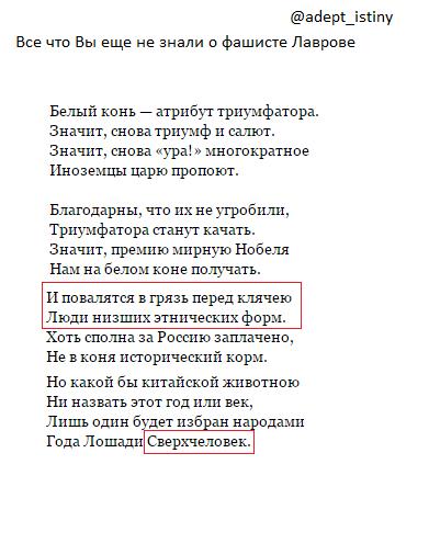 США разрабатывают новые бизнес-санкции в отношении РФ, - The Wall Street Journal - Цензор.НЕТ 1294