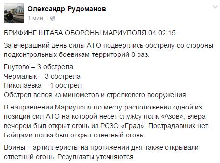 Московский суд собирается продлить арест Савченко до мая, - адвокат - Цензор.НЕТ 7502