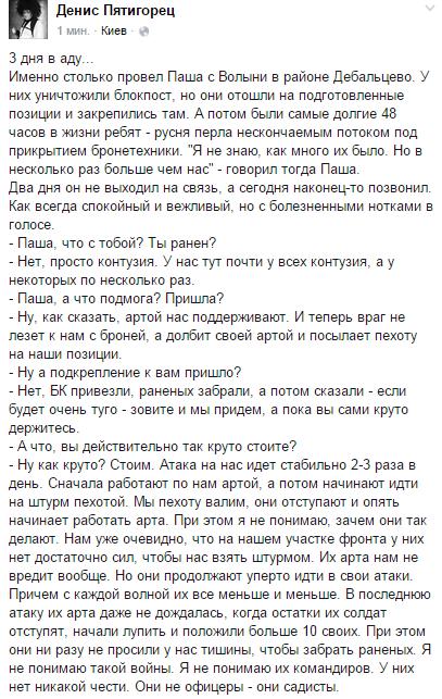 Московский суд собирается продлить арест Савченко до мая, - адвокат - Цензор.НЕТ 4371