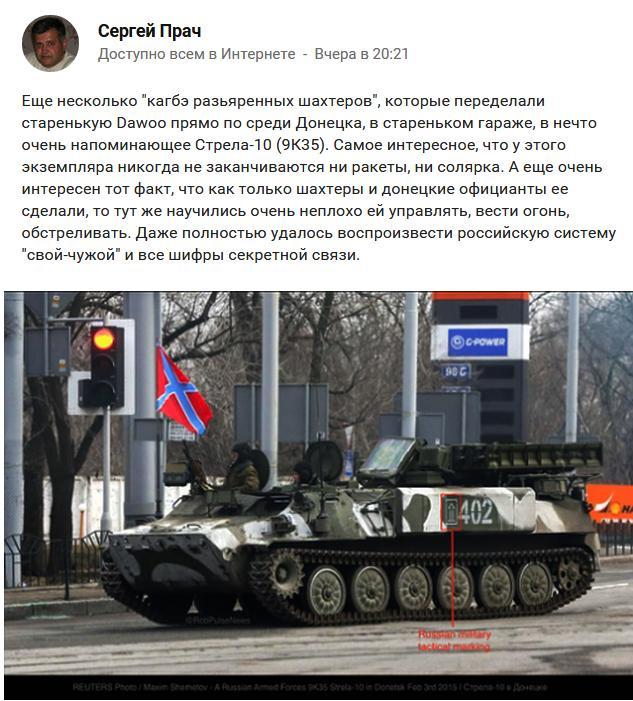 Луцкий горсовет признал РФ страной-агрессором - Цензор.НЕТ 3385
