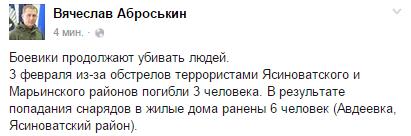 Московский суд собирается продлить арест Савченко до мая, - адвокат - Цензор.НЕТ 7046