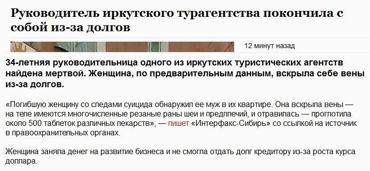 """Газпром отказался расширять """"Северный поток"""" - Цензор.НЕТ 735"""