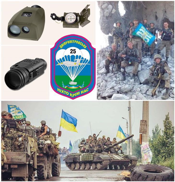 В Днепропетровск прибыло более 80 тонн гуманитарной помощи от Евросоюза и ООН - Цензор.НЕТ 5912