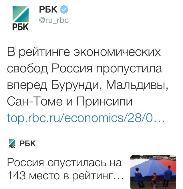 """Евросоюз может ввести запрет на поставки оборудования для газовых компаний РФ,- """"КоммерсантЪ"""" - Цензор.НЕТ 2979"""