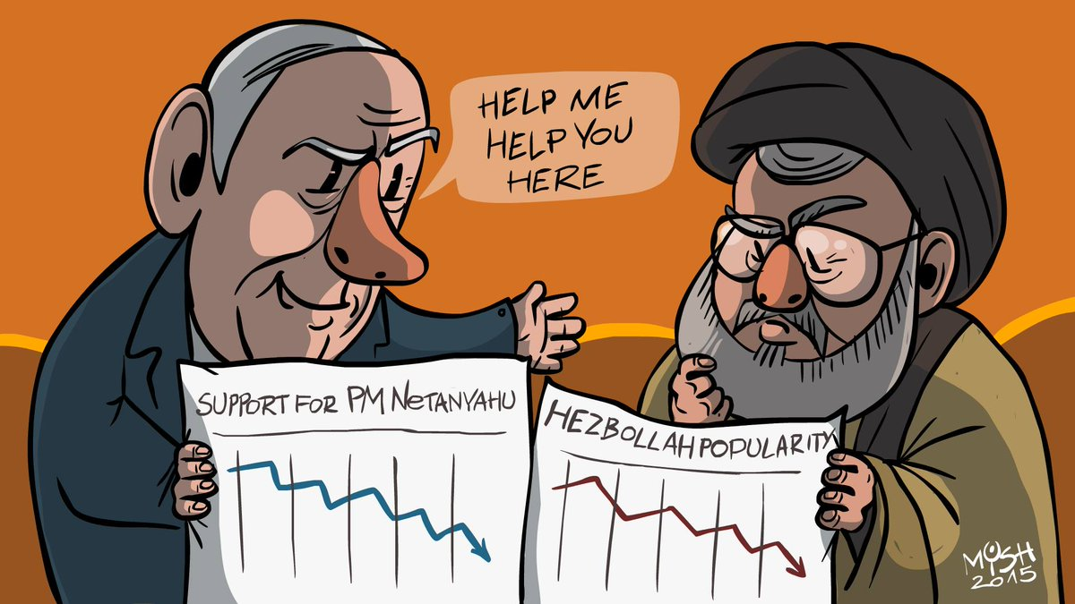 "Israeli cartoonists are quick to the draw. Netanyahu to Nassrallah: ""Help me help you here."" #Lebanon #Israel http://t.co/qex0Y6yFrd"