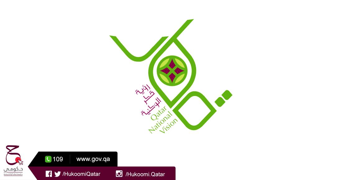 qatar national vision