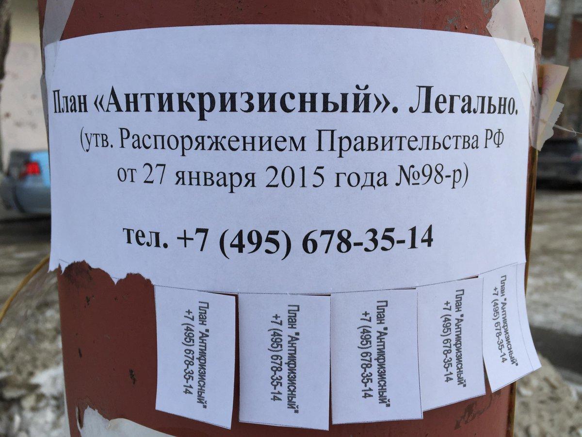 РФ не может проснуться от экономического кошмара, это ее реальность. Дальше будет только хуже, - The Washington Post - Цензор.НЕТ 3696