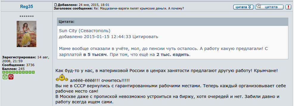 На счетах фирм, связанных с Януковичем, заблокировали 1,42 миллиарда долларов, - Госфинмониторинг - Цензор.НЕТ 3967