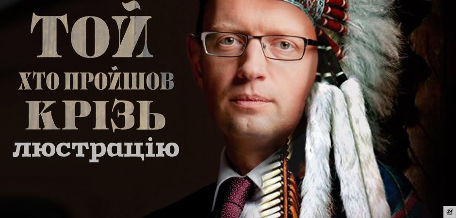 На счетах фирм, связанных с Януковичем, заблокировали 1,42 миллиарда долларов, - Госфинмониторинг - Цензор.НЕТ 9568