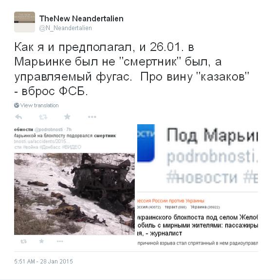 Возле украинского блокпоста под селом Желобок террористы взорвали автомобиль с мирными жителями: пассажиры получили тяжелые ранения, - журналист - Цензор.НЕТ 5516