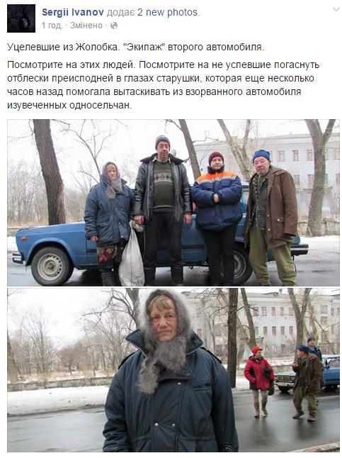 На счетах фирм, связанных с Януковичем, заблокировали 1,42 миллиарда долларов, - Госфинмониторинг - Цензор.НЕТ 6962
