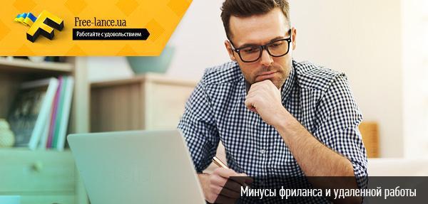 налог в украине фрилансера