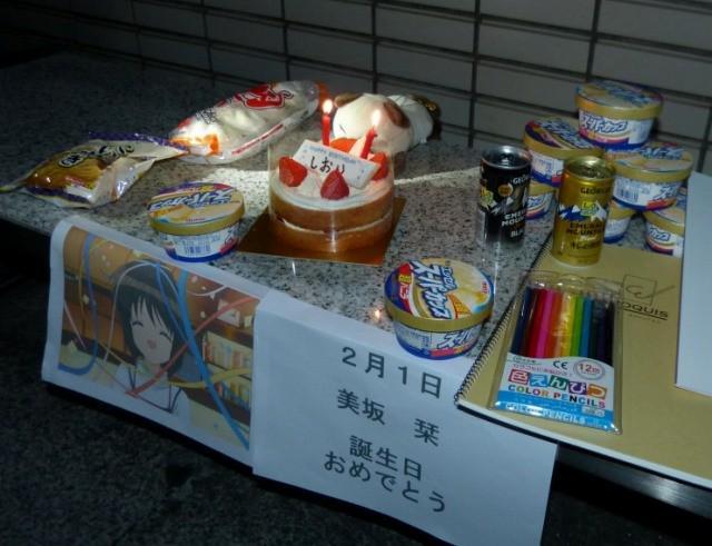【Kanon】2015年も「栞の誕生日にアイスを食す会」が京阪守口市駅前で開催されます。2月1日午前0時までに、各自スーパーカップを持ち寄って下さい。写真は2014年×2、08年、09年http://t.co/NnMOGgFEeV http://t.co/59iay4o3Cv
